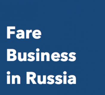 Ebook | Fare Business in Russia