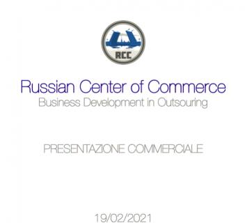 RCC | Presentazione Commerciale
