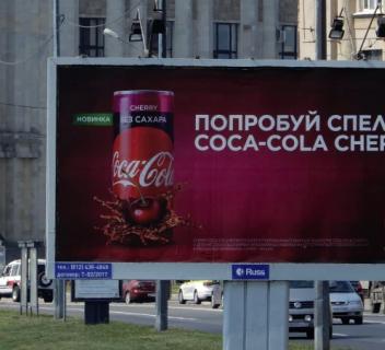 Quando la Russia investe sul Mercato Interno