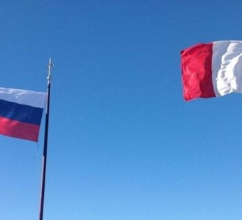 RUSSIAN STATE SUPPORT TO ITALIAN COMPANIES